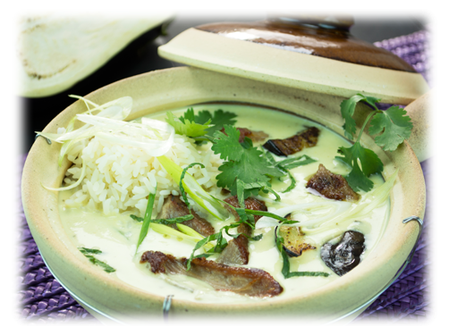 Green Curry Clay Pot